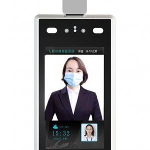 Temperature Detection & Face-Recognitiion Terminal